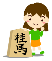 child_syougi01_b_04